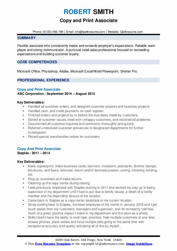 Copy And Print Associate Resume example