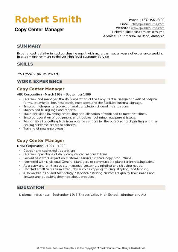 Copy Center Manager Resume example