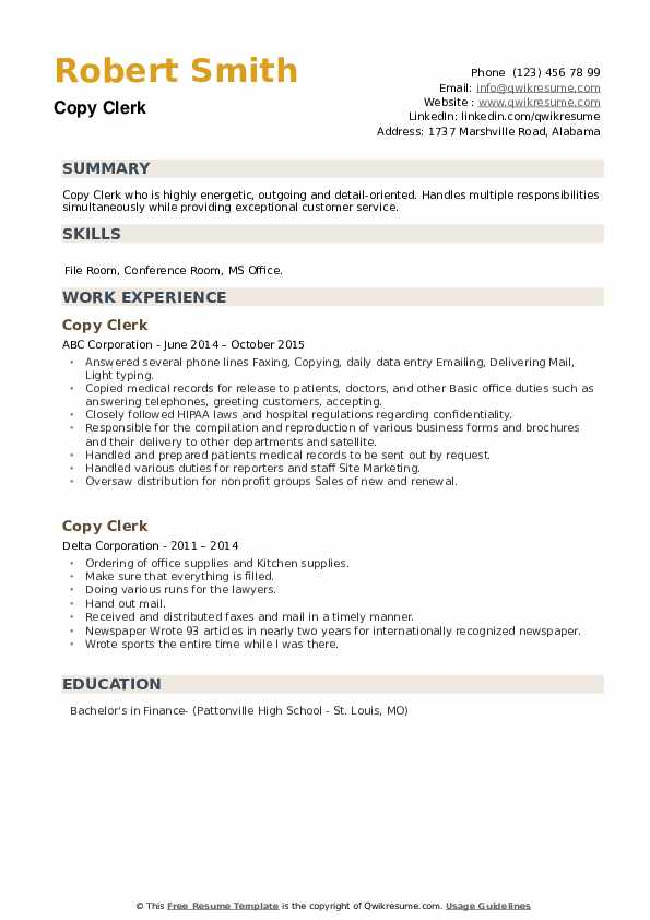 Copy Clerk Resume example