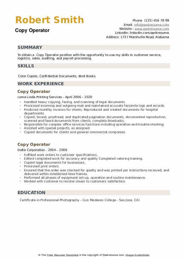 Copy Operator Resume example