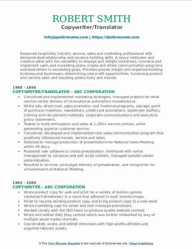 Copywriter/Translator Resume Model