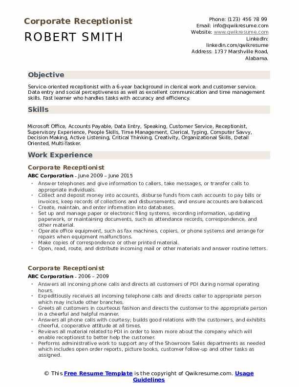 Corporate Receptionist Resume Format