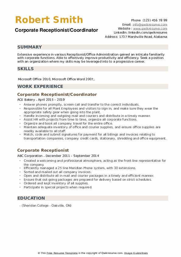 Corporate Receptionist/Coordinator Resume Example