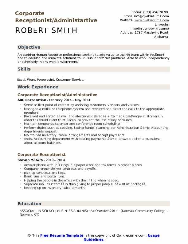 Corporate Receptionist/Administartive Resume Template