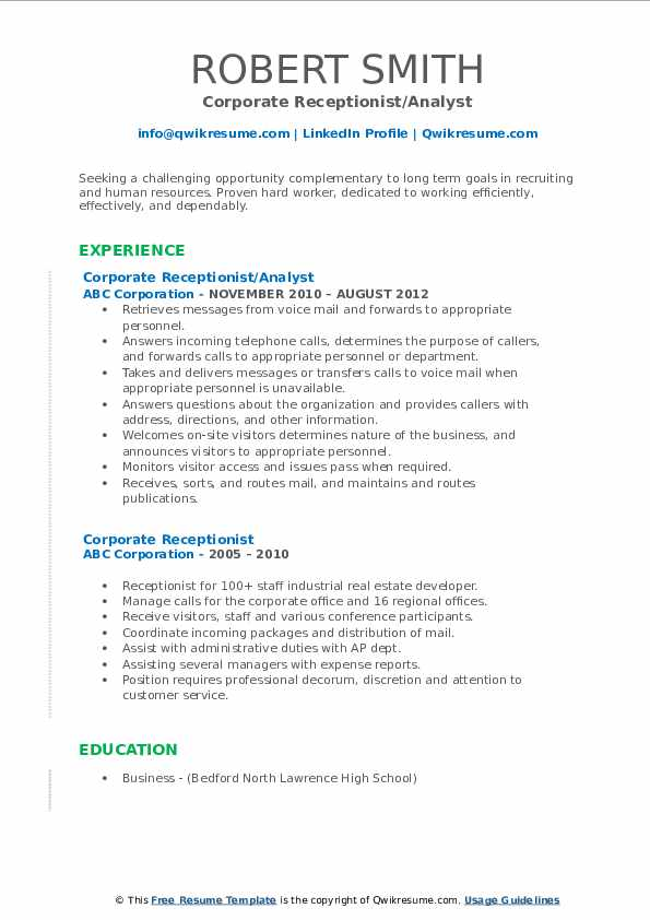 Corporate Receptionist/Analyst Resume Template