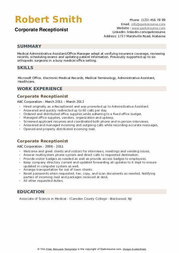 Corporate Receptionist Resume example