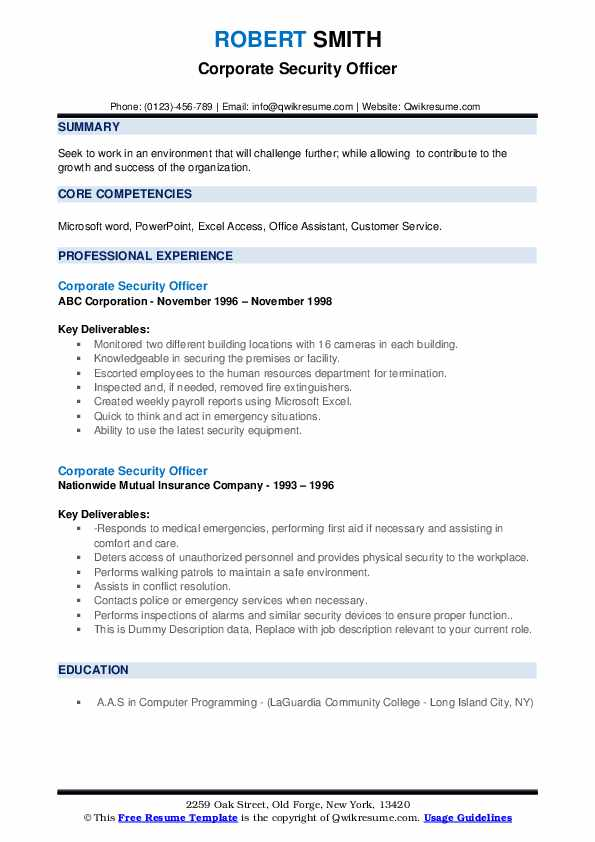 Corporate Security Officer Resume example