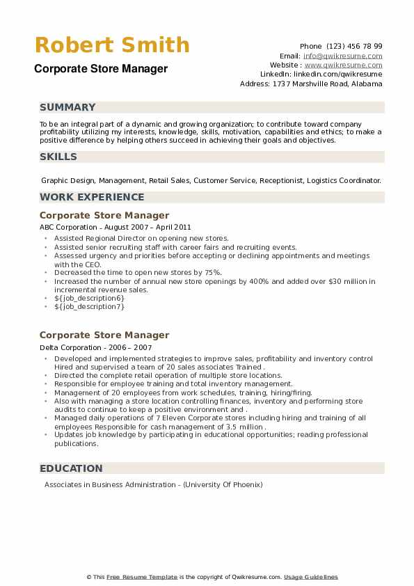 Corporate Store Manager Resume example