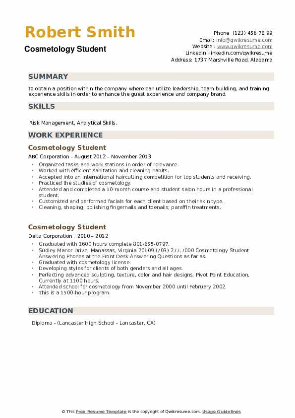 Cosmetology Student Resume example