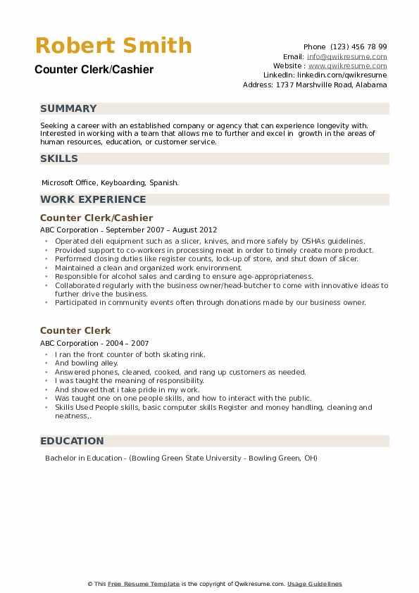 Counter Clerk/Cashier Resume Sample