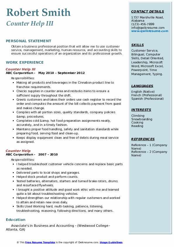 Counter Help III Resume Format