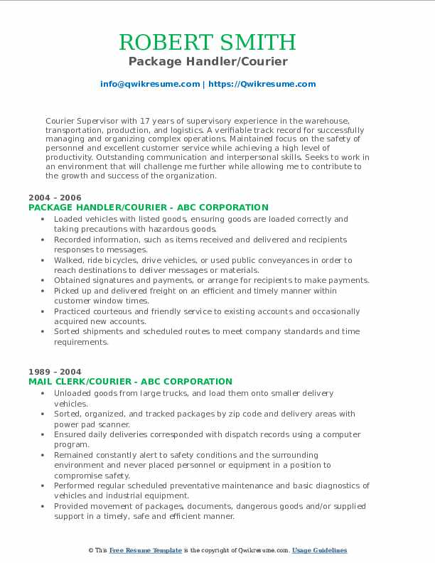 Package Handler/Courier Resume Example