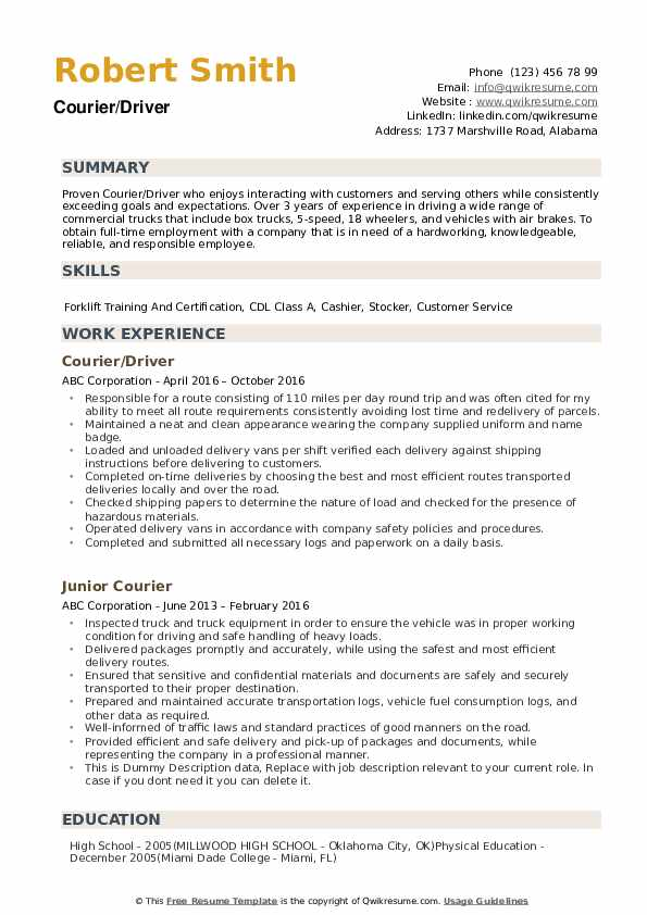 Courier Resume example