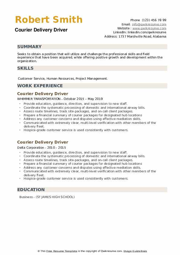 Courier Delivery Driver Resume example