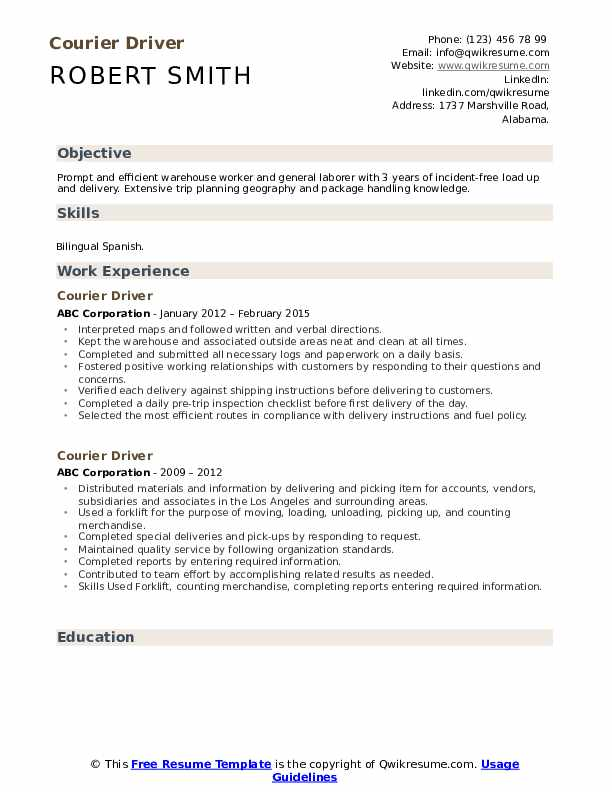 Courier Driver Resume Example