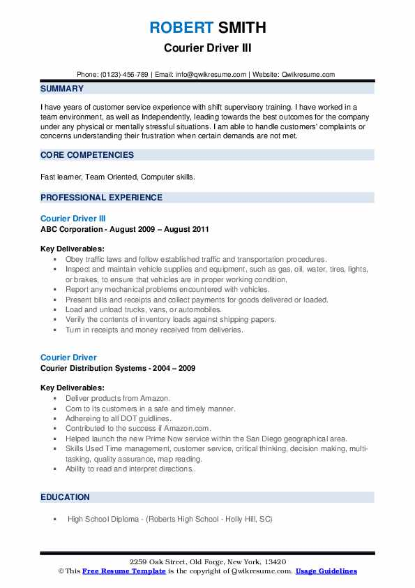 Courier Driver III Resume Example