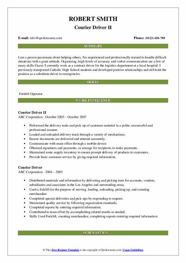 Courier Driver II Resume Sample