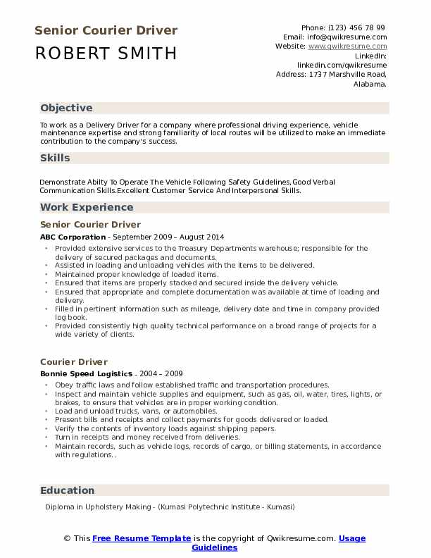 Senior Courier Driver Resume Sample