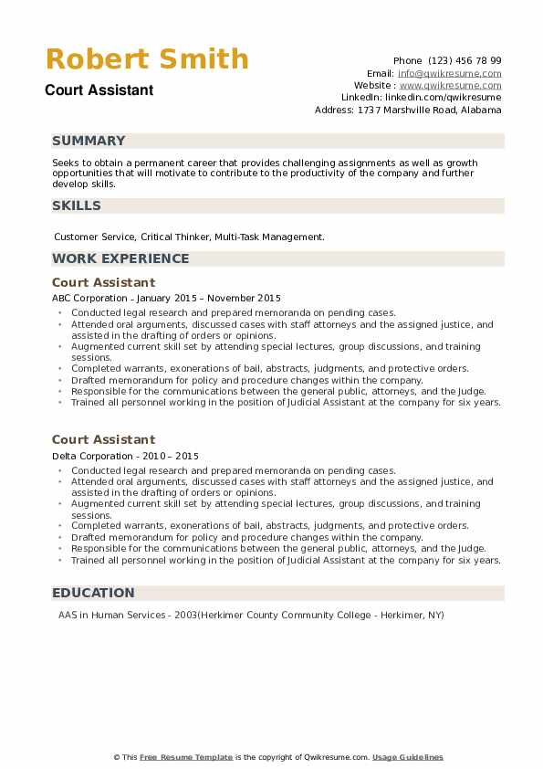Court Assistant Resume example