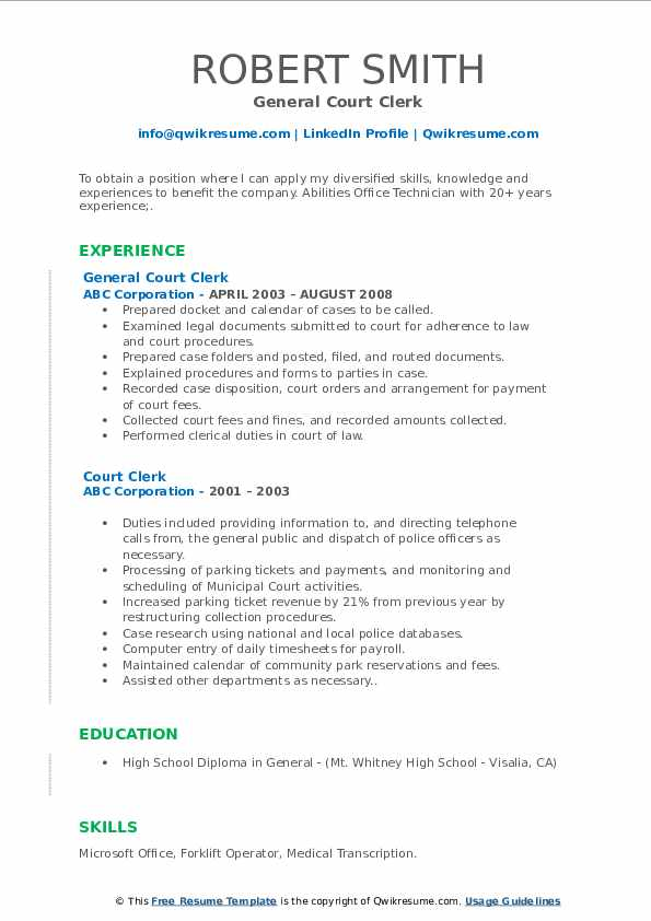 court clerk resume samples