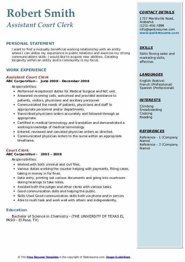 Assistant Court Clerk Resume Model