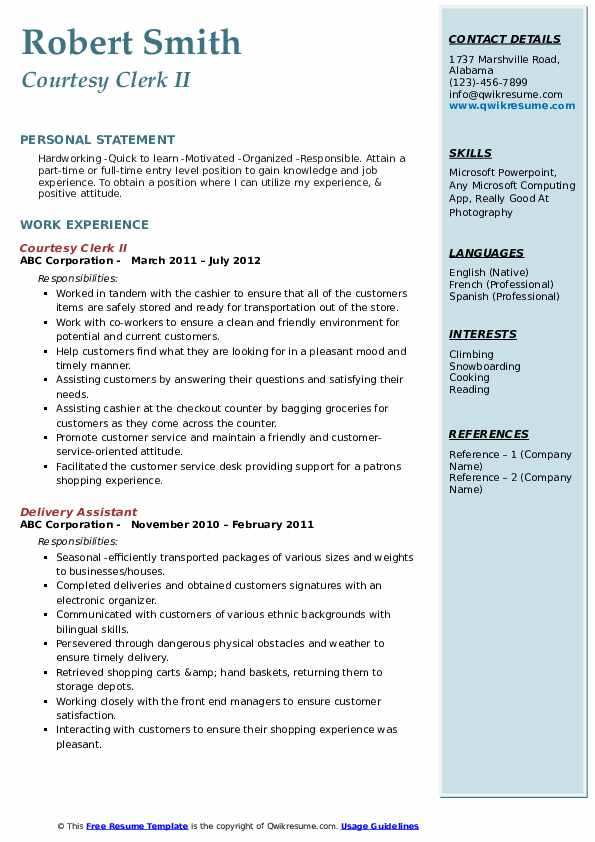 Courtesy Clerk II Resume Example