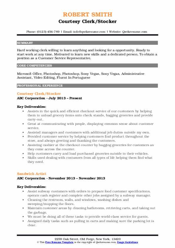 Courtesy Clerk/Stocker Resume Sample