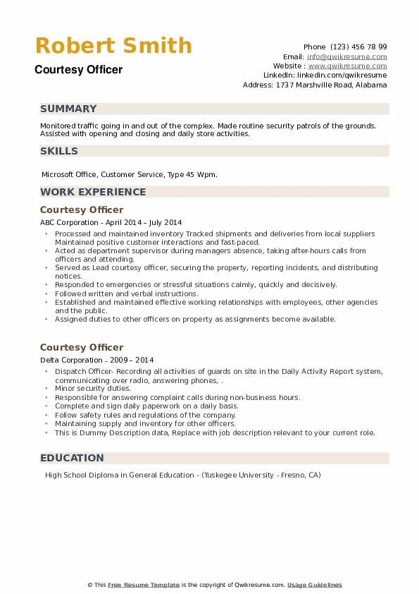 Courtesy Officer Resume example