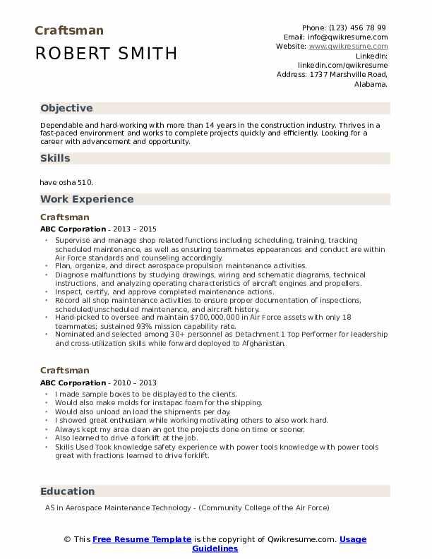 Craftsman Resume Model