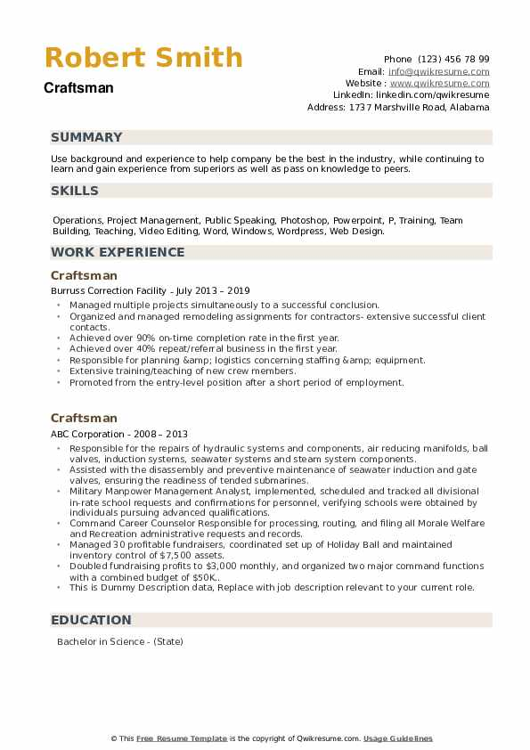 Craftsman Resume example