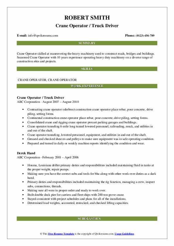 Crane Operator / Truck Driver Resume Model