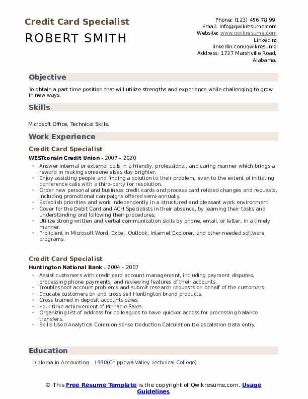 nsf resume sample