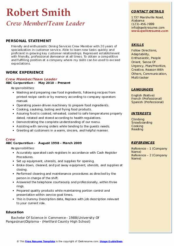 Crew Member/Team Leader Resume Model