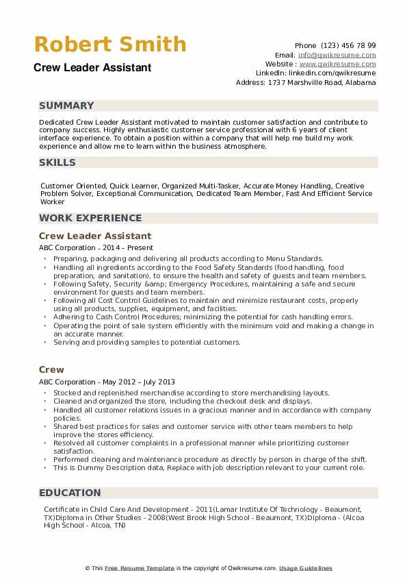 Crew Leader Assistant Resume Model