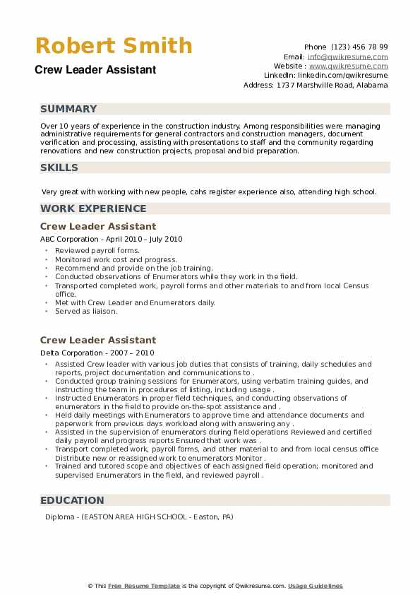 Crew Leader Assistant Resume example