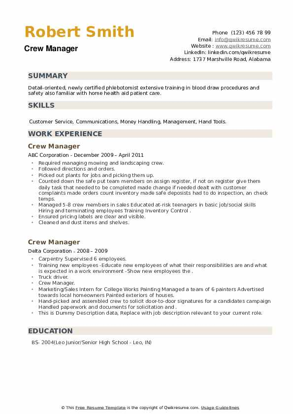 Crew Manager Resume example