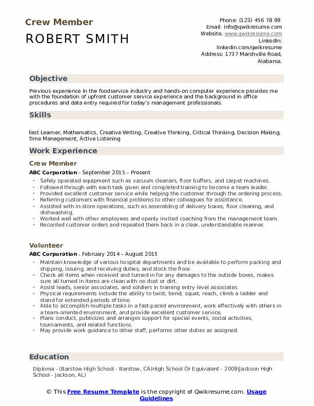 Crew Member Resume Example