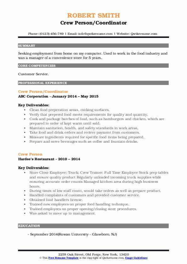 Crew Person/Coordinator Resume Sample