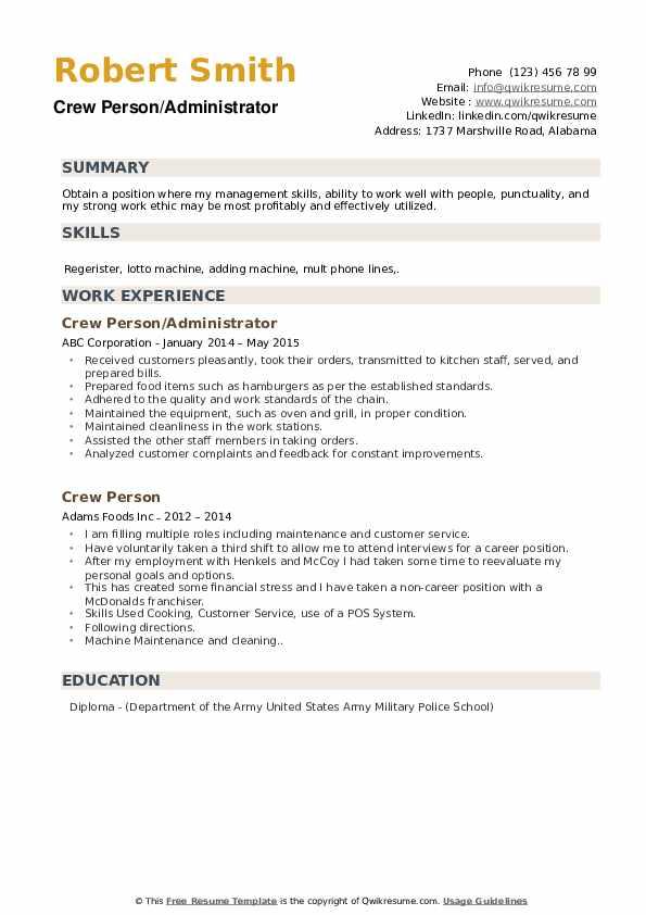 Crew Person/Administrator Resume Model
