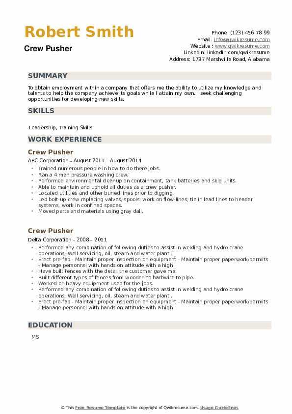 Crew Pusher Resume example