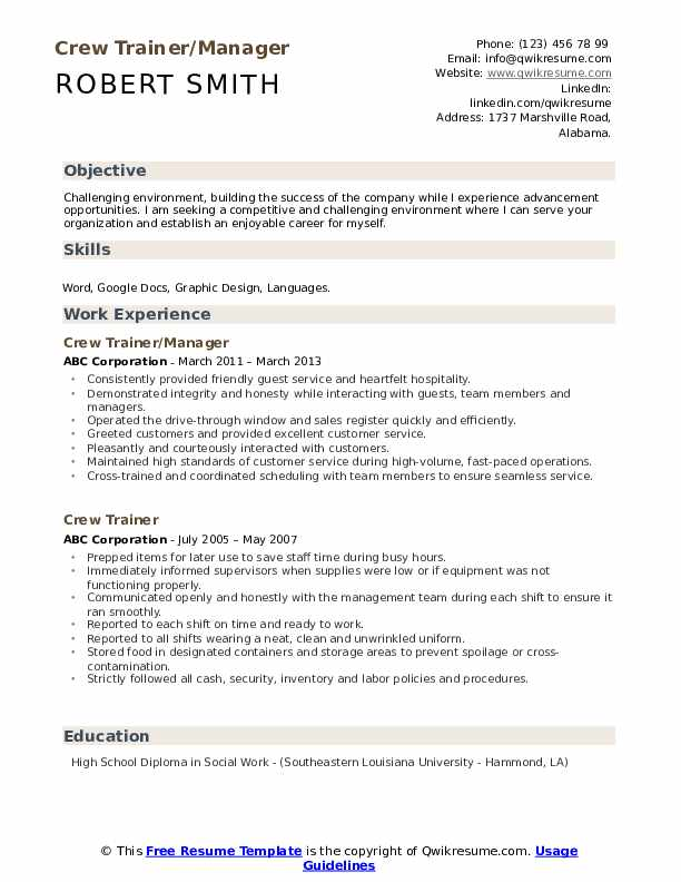 Crew Trainer/Manager Resume Format