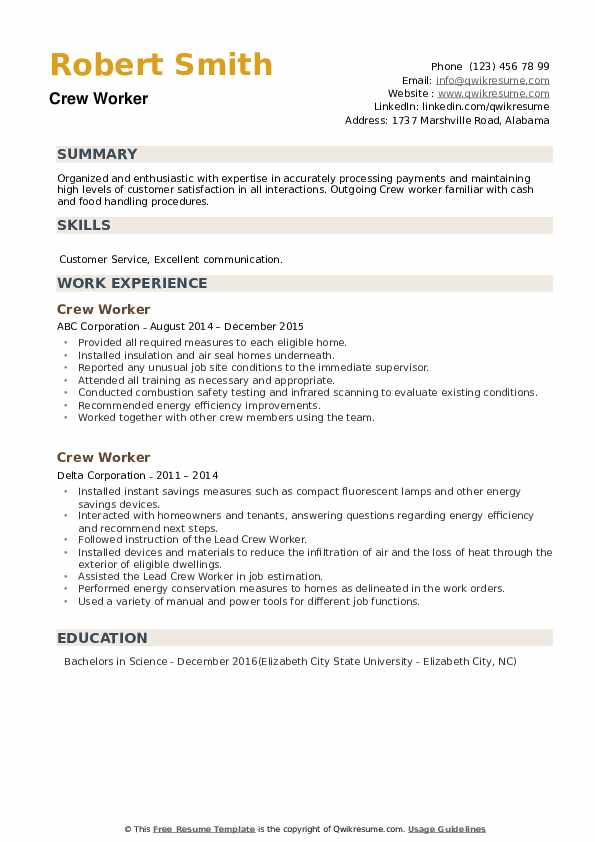 Crew Worker Resume example