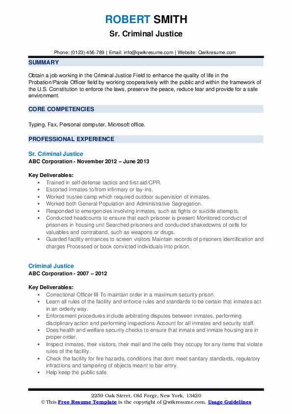 criminal justice resume samples