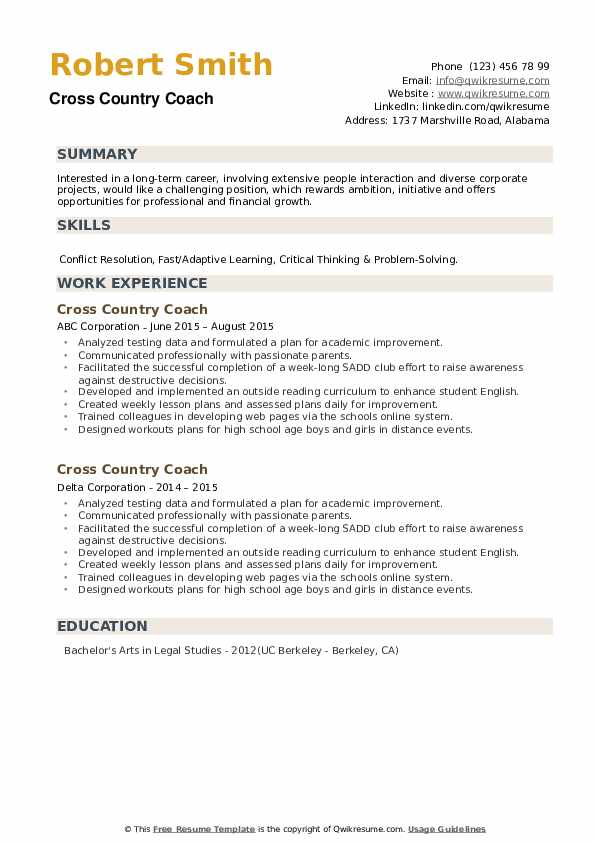 Cross Country Coach Resume example