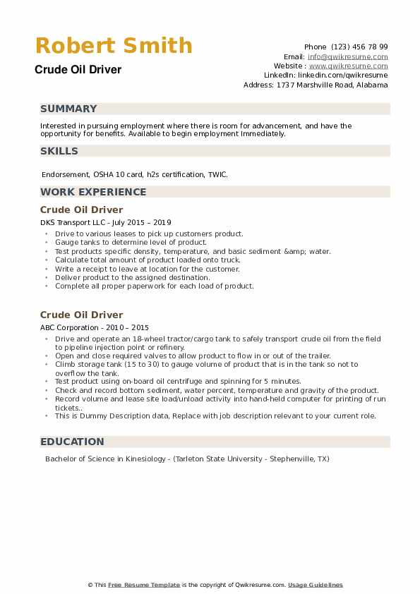 Crude Oil Driver Resume example