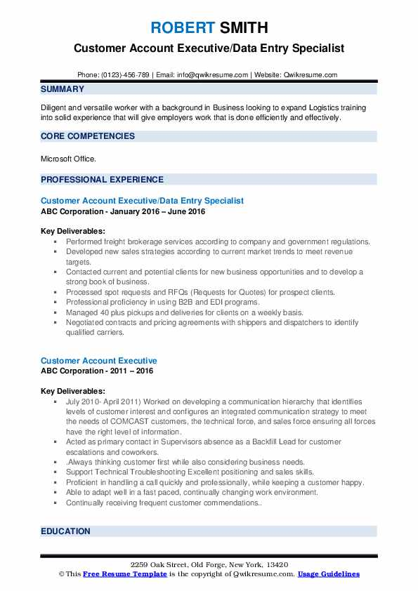 Customer Account Executive/Data Entry Specialist Resume Template