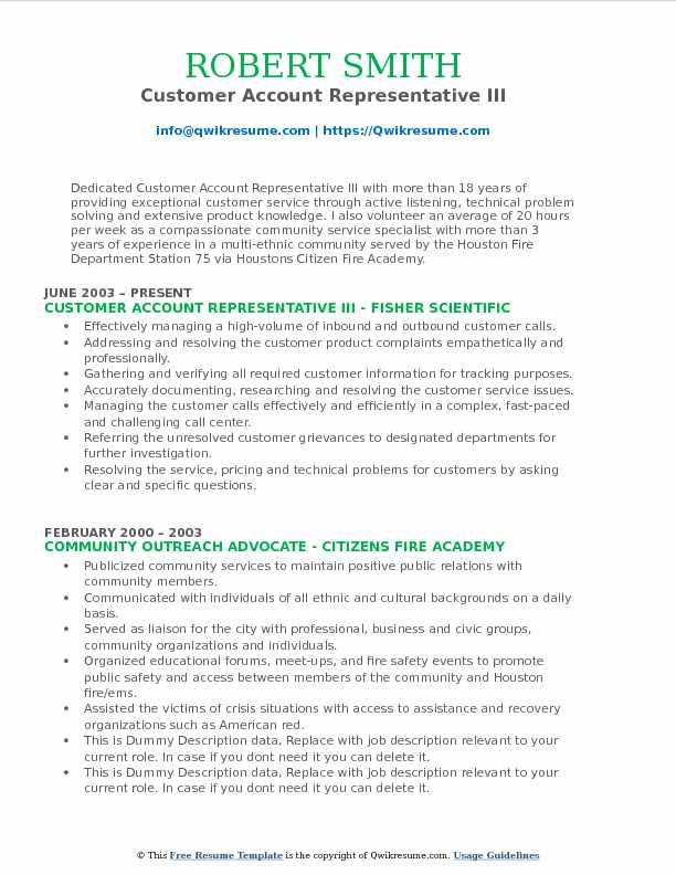 Customer Account Representative III Resume Format