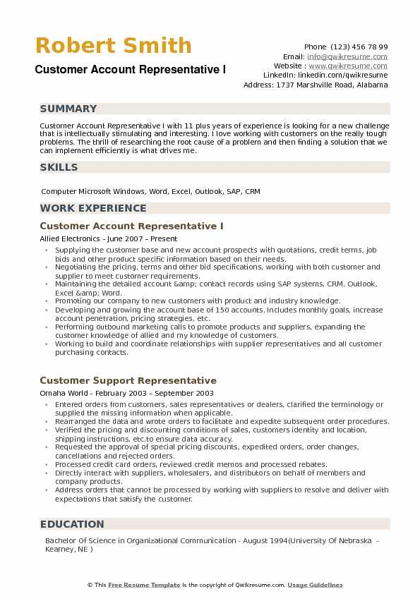 customer account representative resume samples