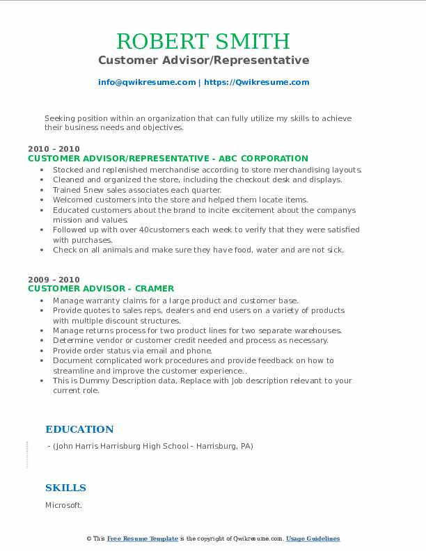 Customer Advisor/Representative Resume Model