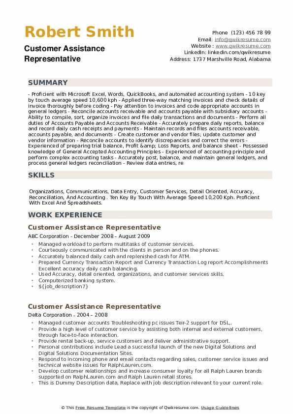 Customer Assistance Representative Resume example